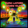 3 Flying Lanterns